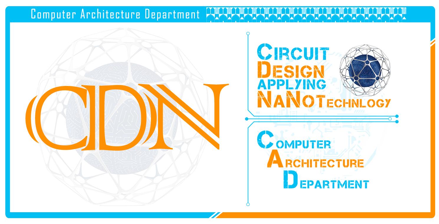 آزمایشگاه طراحی مدار با استفاده از تکنولوژی نانو